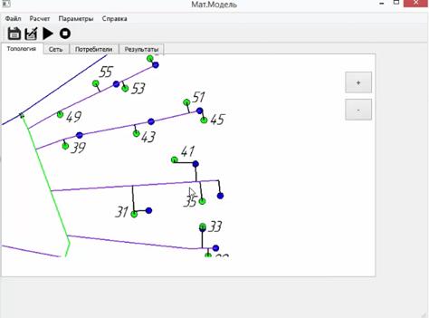 气动网络模拟程序
