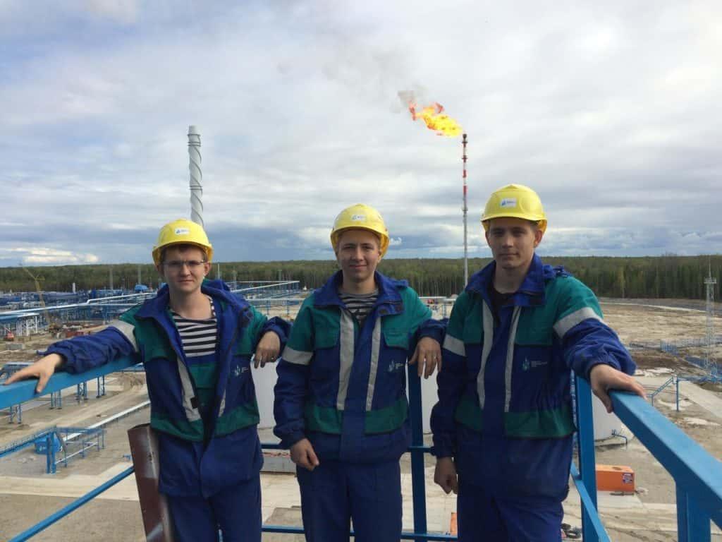在俄罗斯天然气石油工业股份公司实习